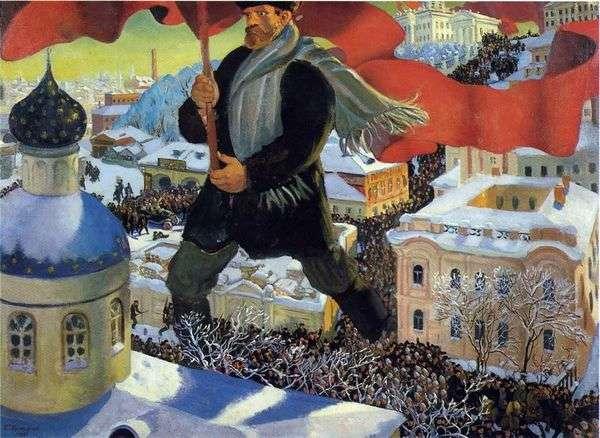 布尔什维克   鲍里斯库斯托季耶夫