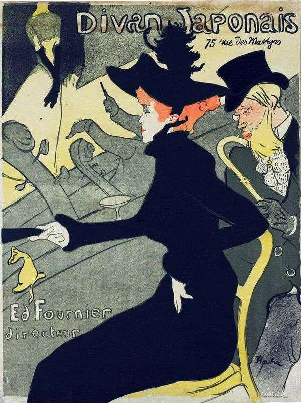 海报日本沙发   Henri de Toulouse Lautrec