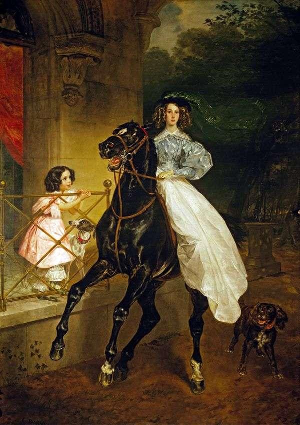 女骑士   卡尔布鲁洛夫