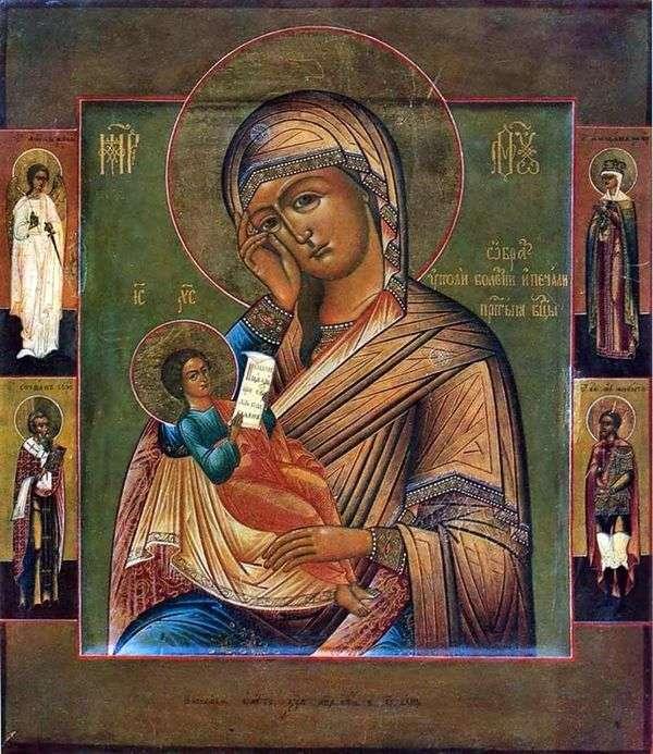 我们的夫人抚慰我的悲伤,四个圣徒在田野里
