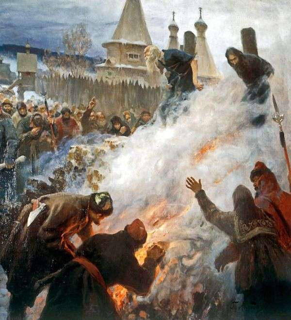 Avvakum的燃烧   Grigory Myasoedov
