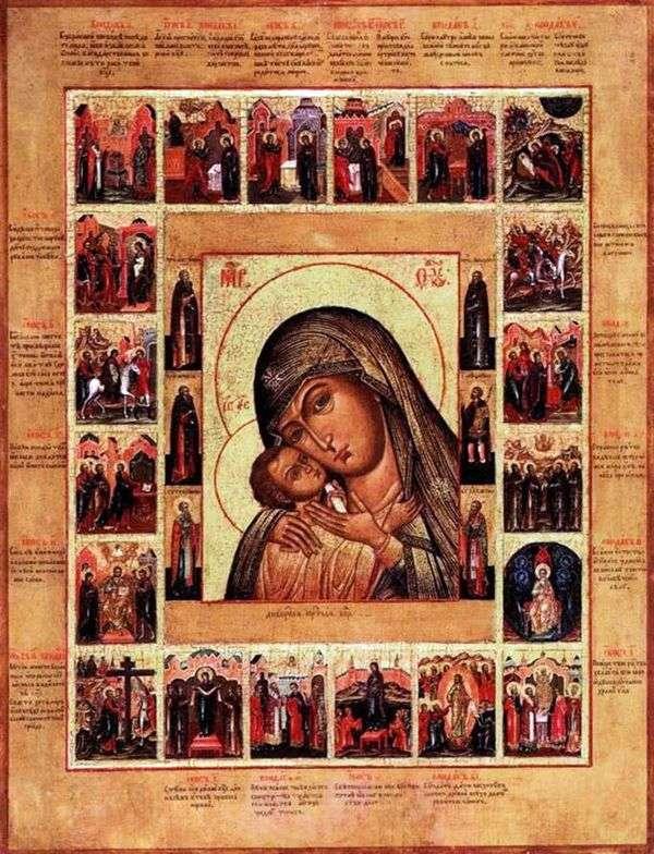 我们的第聂伯河夫人,在中心区域的20个标志和圣徒中有阿卡图斯特