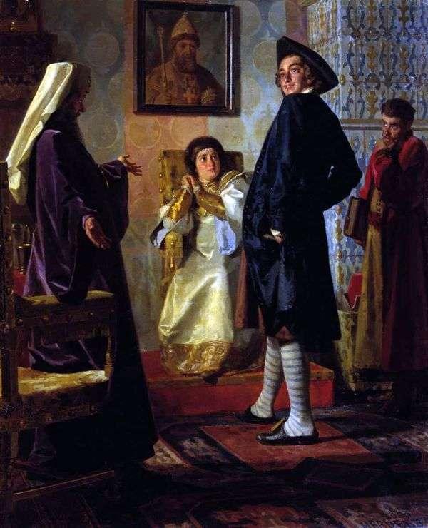 彼得一世穿着外国服饰,由他的女王纳塔利娅,族长安德里安和老师佐托夫   尼古拉 内夫雷夫在母亲面前