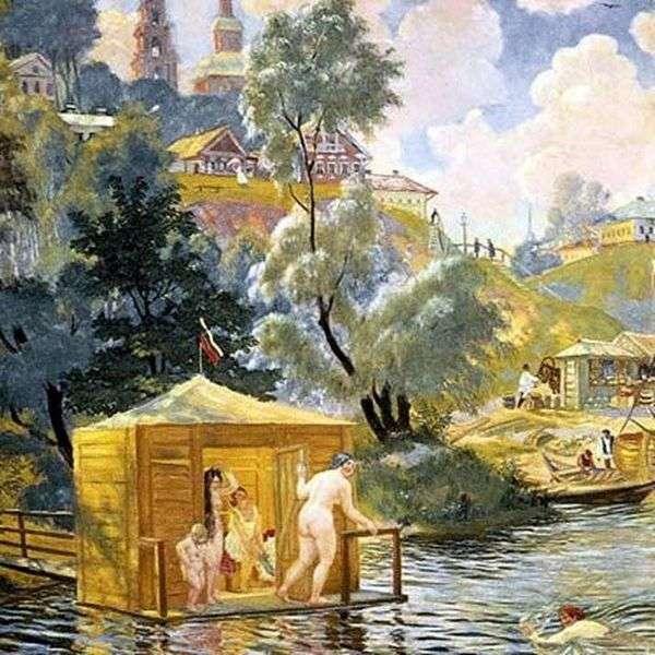 沐浴   鲍里斯 库斯托季耶夫