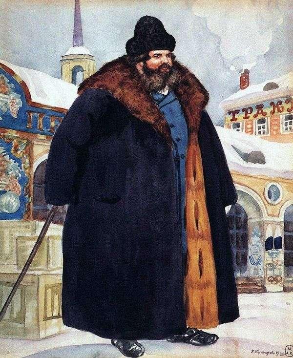 皮草外套的商人   Kustodiev