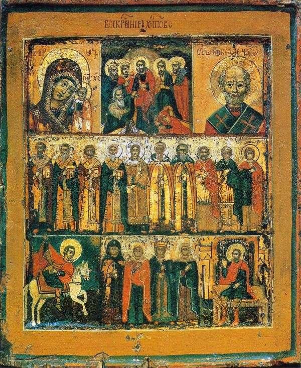 用选定的圣徒复活基督