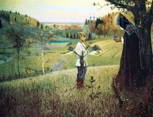 对青年巴塞洛缪的看法   米哈伊尔 涅斯特罗夫