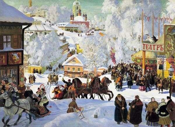 Maslenitsa(煎饼滑冰)   Boris Kustodiev