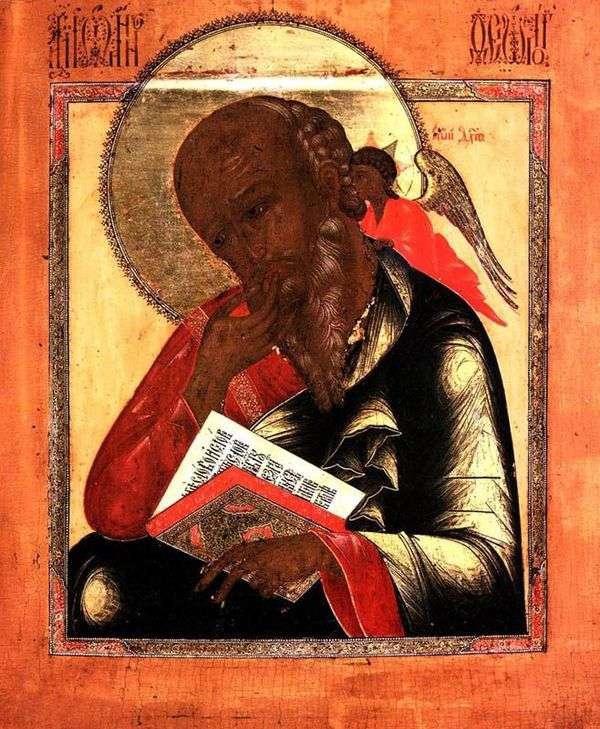 约翰神学家沉默