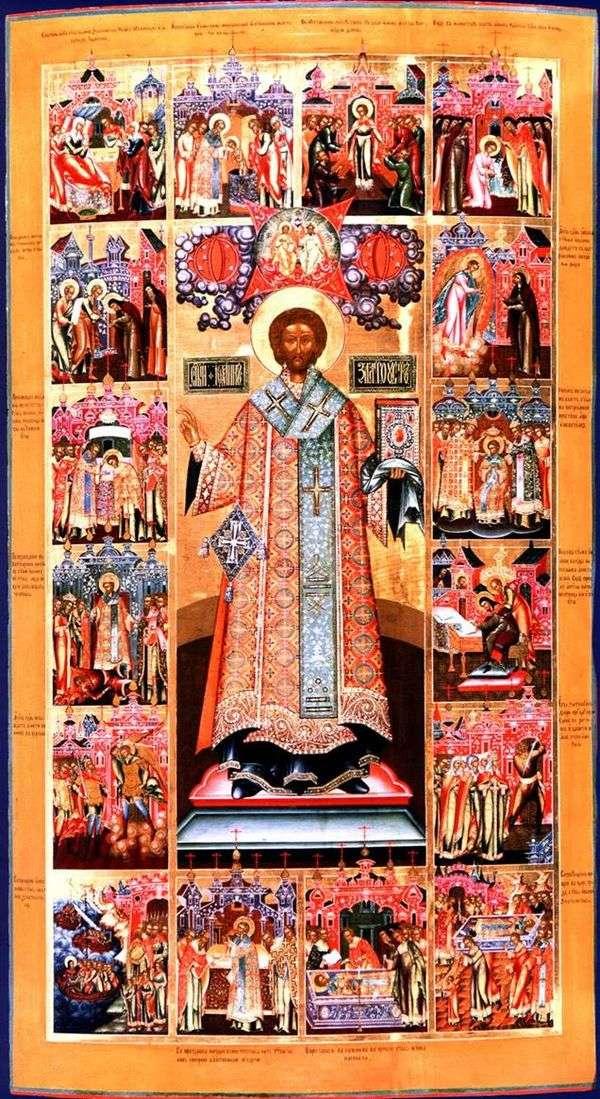 John Chrysostom,生活