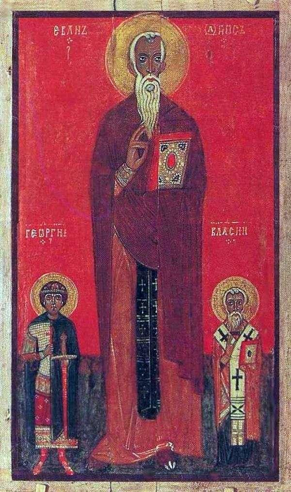 John Climacus,George和Blasius