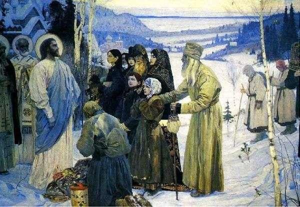 神圣的俄罗斯   米哈伊尔 涅斯特罗夫