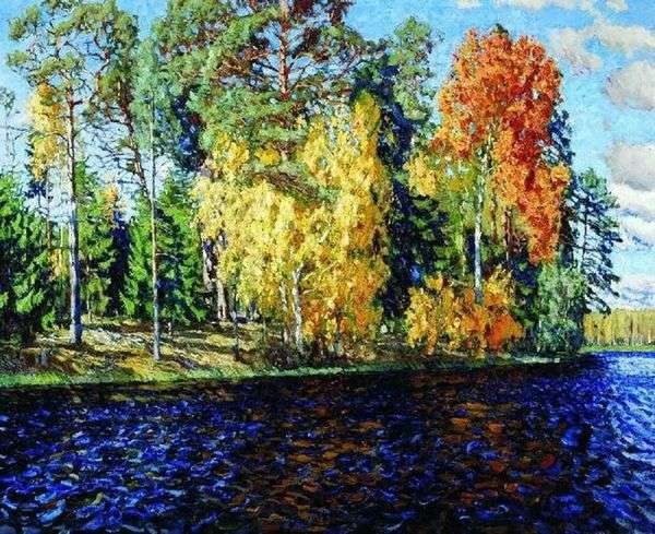 森林湖。金秋(蓝水)   斯坦尼斯拉夫茹科夫斯基