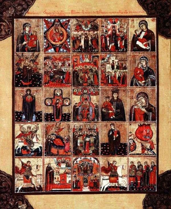 多部分图标。25枚邮票