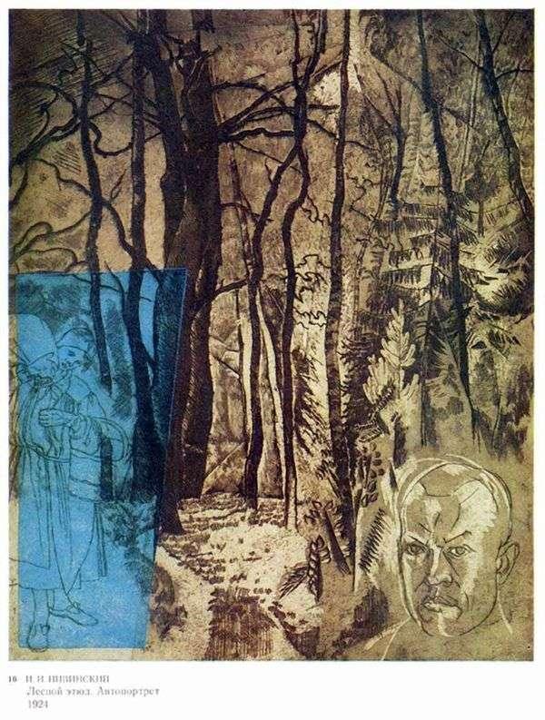 森林练习曲。自画像   Ignatius Nivinsky