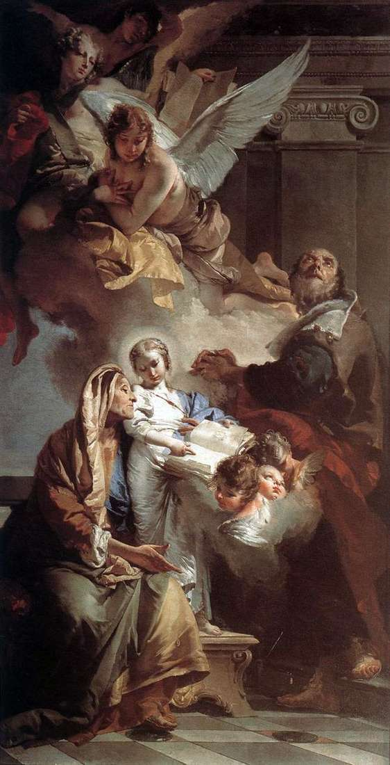 祭坛图片   Giovanni Battista Tiepolo