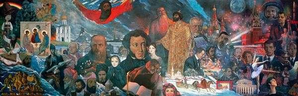 苏联人民对世界文化和文明的贡献   伊利亚格拉祖诺夫