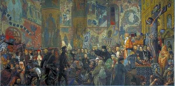 复活节之夜寺庙的溃败   伊利亚格拉祖诺夫