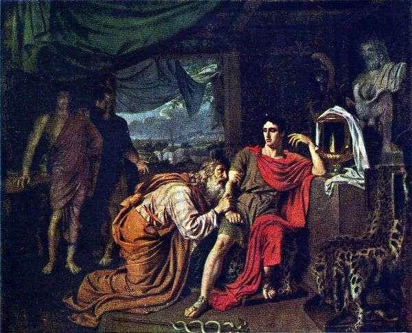Priam向Achilles询问Hector的身体   Alexander Ivanov