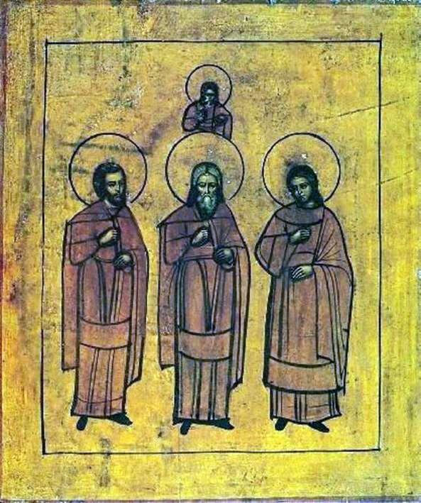 Saints Gury,Samon和Aviv
