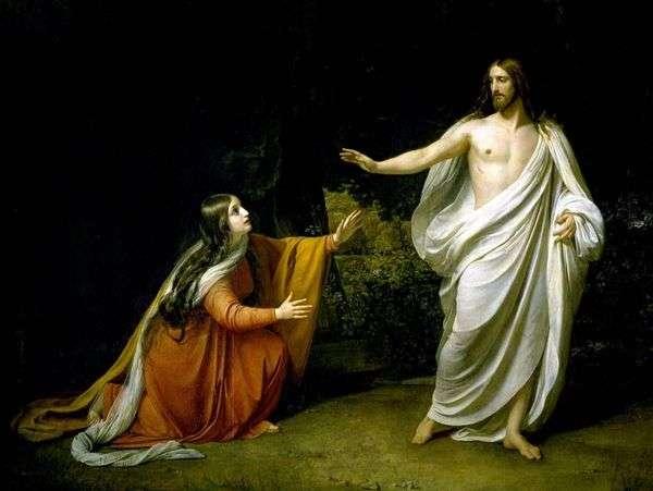复活后基督出现在抹大拉的玛利亚   亚历山大伊凡诺夫