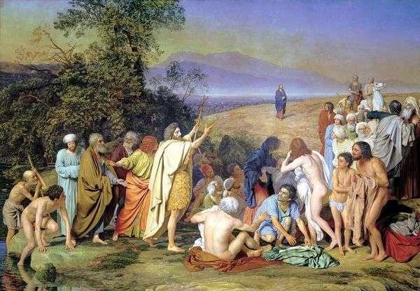 基督出现在人民面前   亚历山大伊凡诺夫