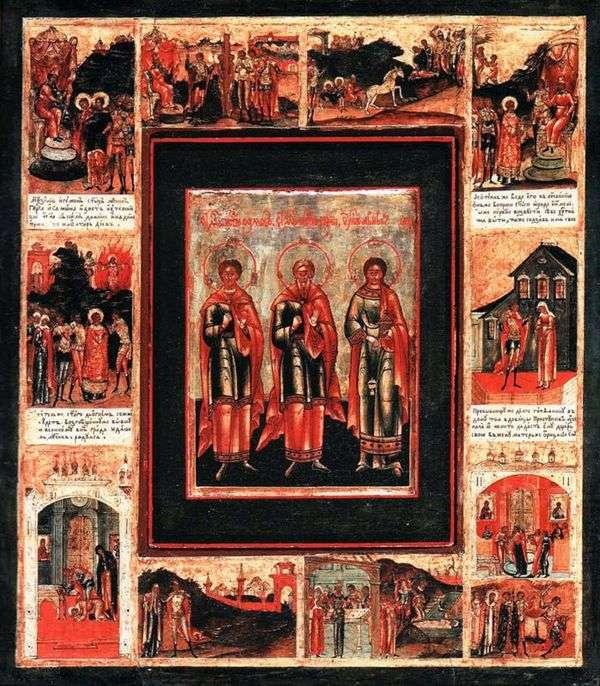 神圣的传教士Gurii,Samon和Aviv,以10枚邮票为生