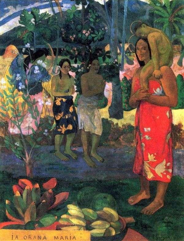 La Orana Maria   Paul Gauguin