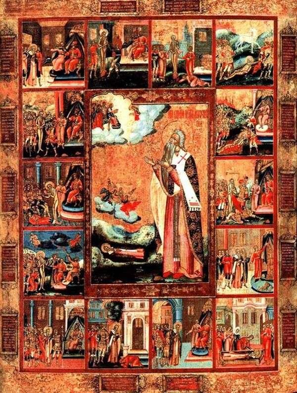牧师烈士Kharlampy,生命有14枚邮票