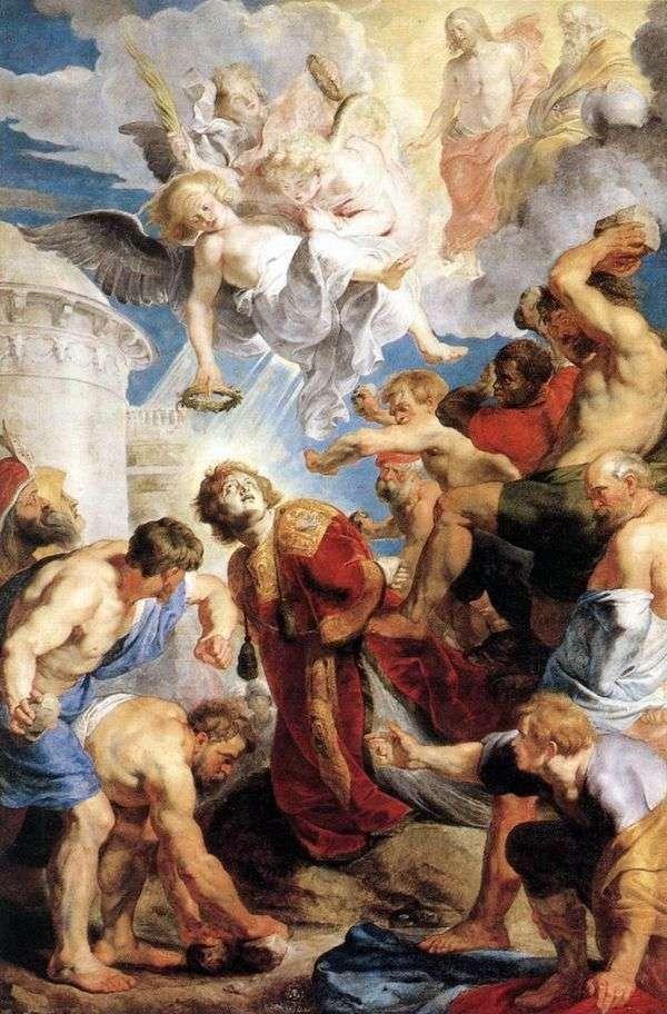圣斯蒂芬的殉难   彼得鲁本斯