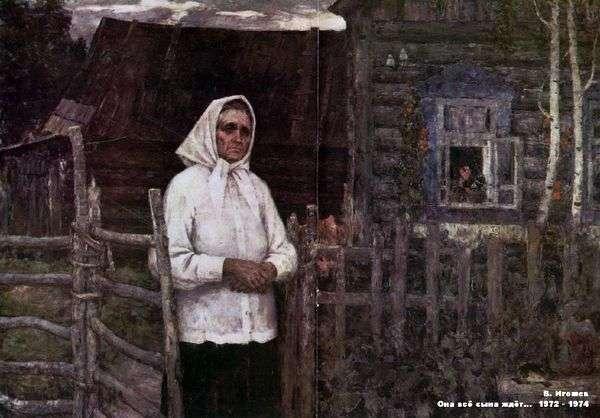 她在等她的儿子   弗拉基米尔 伊戈舍夫