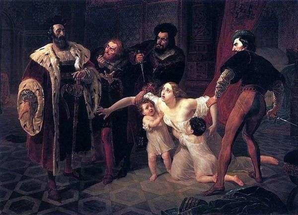 Inessa de Castro之死   卡尔布鲁洛夫