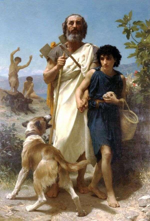 荷马和他的导游   阿道夫布古罗
