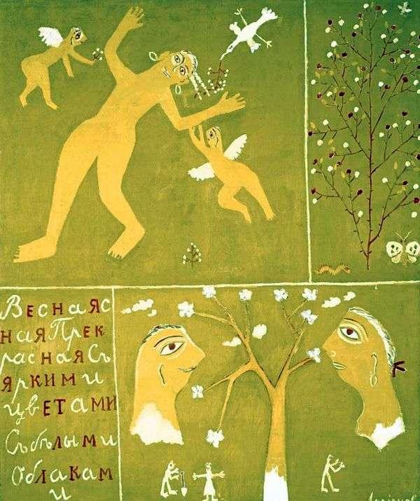 春天。四季(新原始)   米哈伊尔拉里奥诺夫