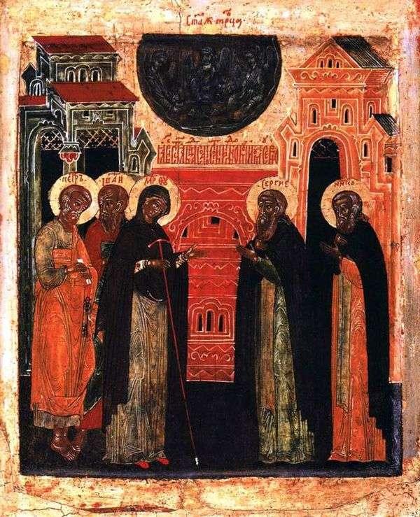 Radonezh的圣母Sergius的外观