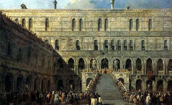 总督府巨人楼梯上的总督加冕典礼   Francesco Guardi