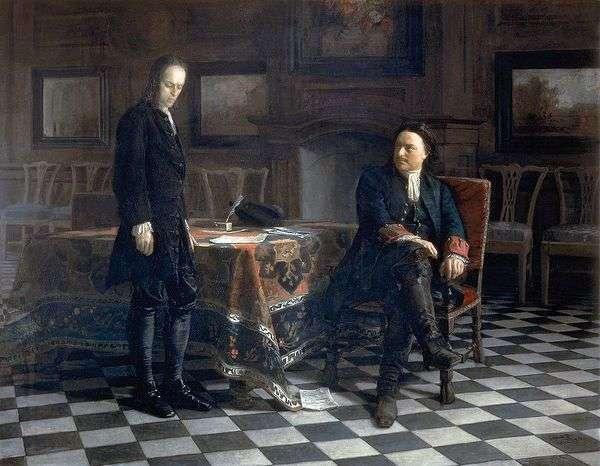 彼得一世在Peterhof   Nikolay Ge审讯Tsarevich Alexei