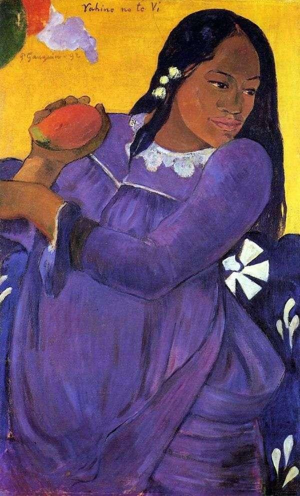 妇女用芒果(女孩用芒果果子)   保罗Gauguin