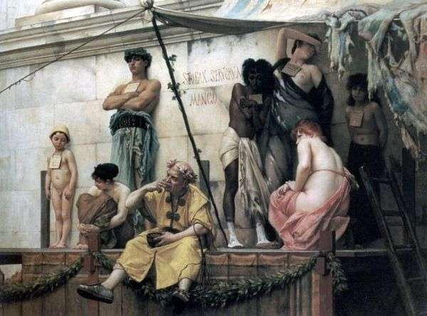奴隶市场   Gustav Rudolf Boulanger