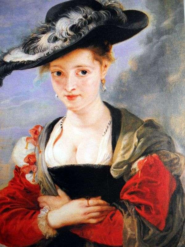 一位夫人的画象草帽的   彼得鲁宾斯