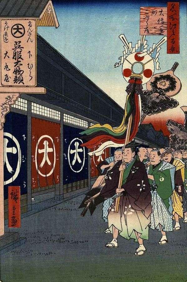 Odemmata的面料商店   Ando Hiroshige