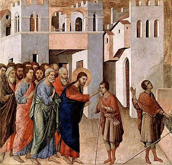 Maesta。治愈盲人   Duccio di Buoninsegna