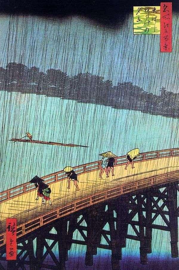 Ohashi桥和Atake地区的降雨   Ando Hiroshige