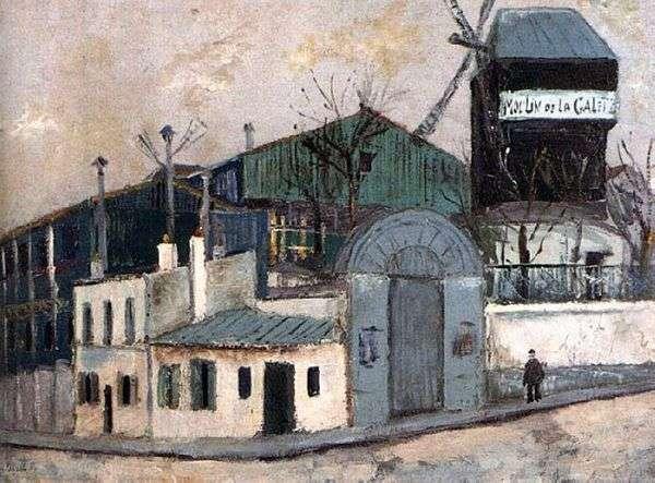 Moulin de la Galette   Maurice Utrillo