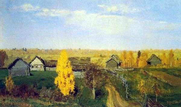 金色的秋天。Slobidka   Isaac Levitan