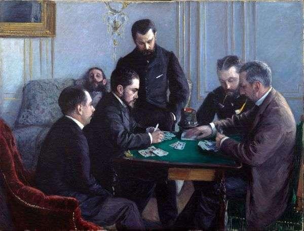 Bezique Party   Gustave Caibotte