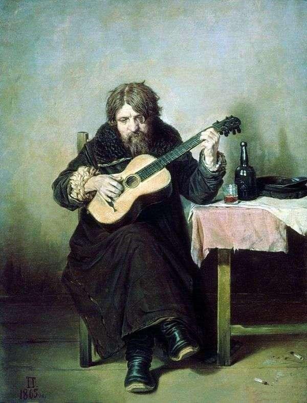 吉他手   Boby   Vasily Perov