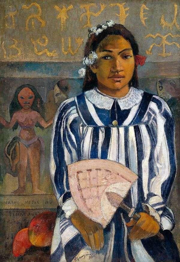 Texhamans有许多祖先(Techamans的祖先)   Paul Gauguin