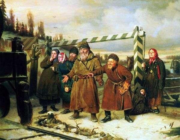 通过铁路   瓦西里佩罗夫