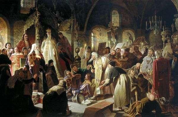 尼基塔Pustosvyat。关于信仰的争议   瓦西里 佩罗夫